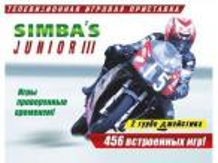 EXEQ VG-820 Simba'S Junior III, 456 игр