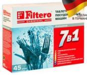 Filtero Арт.702