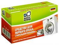 MAGIC POWER MP-843 стиральной машины