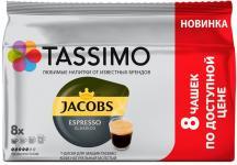 Tassimo Jacobs Эспрессо Классико упаковка:8капс. 59.2г. (8051030) Tassimo